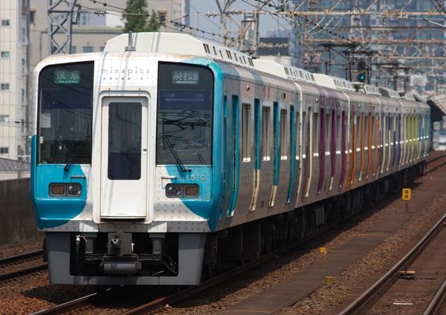 100821-nankai-1500-minapita-1.jpg