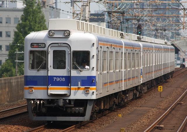 100821-nankai-7900-1.jpg