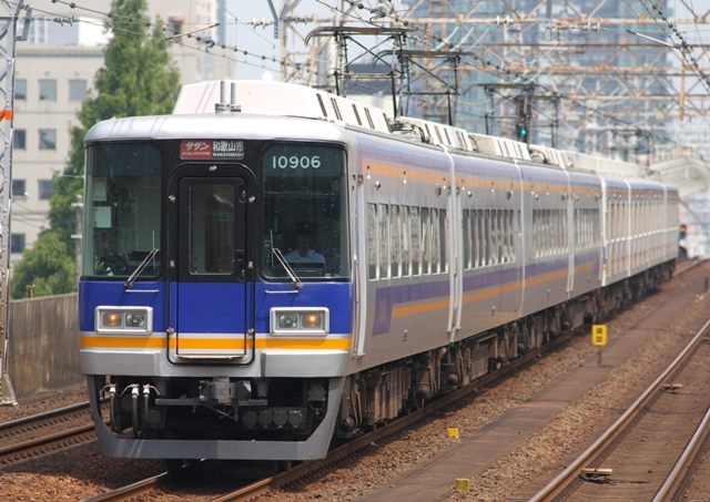 100821-nankai-sazan-1.jpg