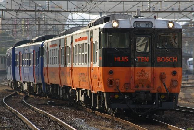110227-JR-K-DC66-Huistenboschi-SSL-1.jpg