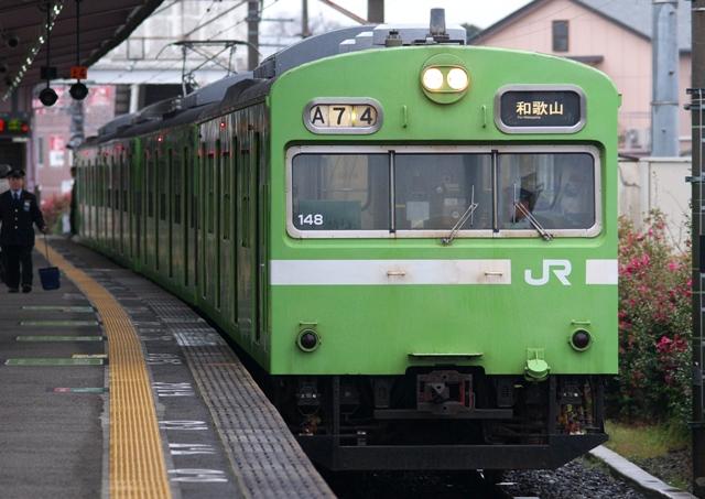 110307-JR-W-103-uguisu-hanwa.jpg