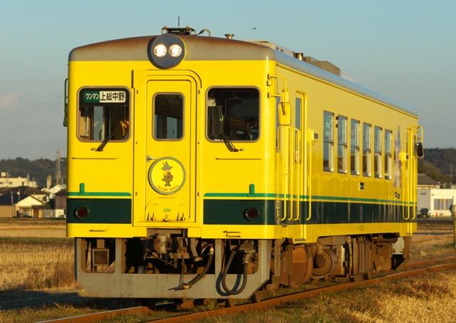 131221-isumi-350-2!.jpg