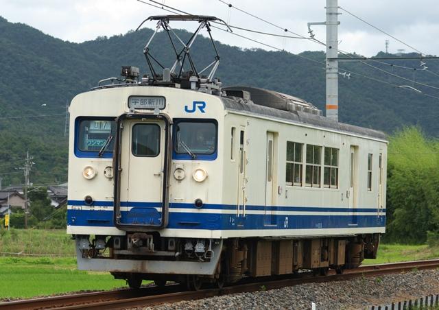 100719-JR-W-123‐1