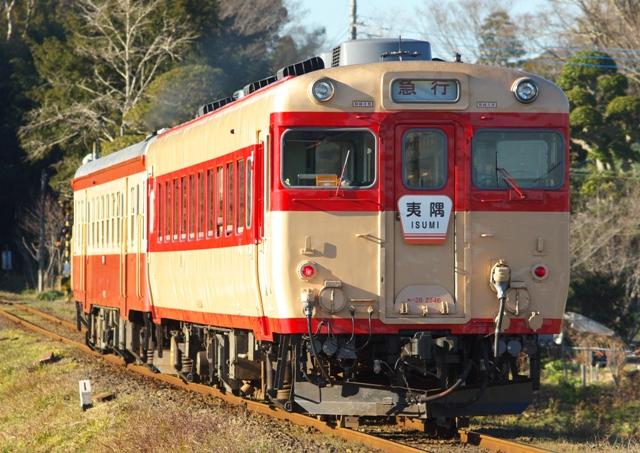 131221-isumi-DC28-Exp isumi-1