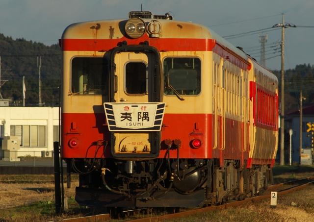 131221-isumi-DC52-Exp isumi-3