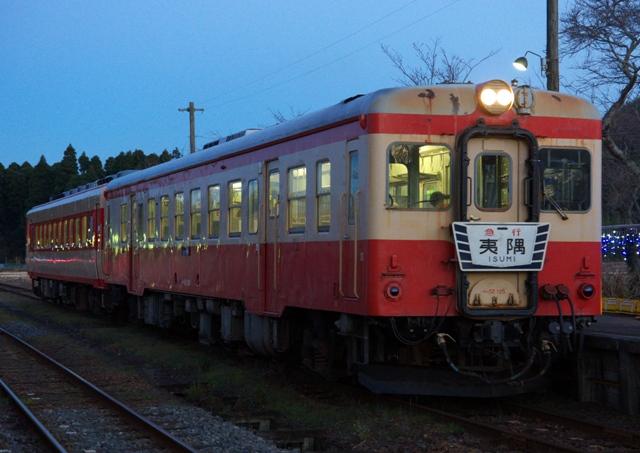 131221-isumi-DC52-Exp isumi-4