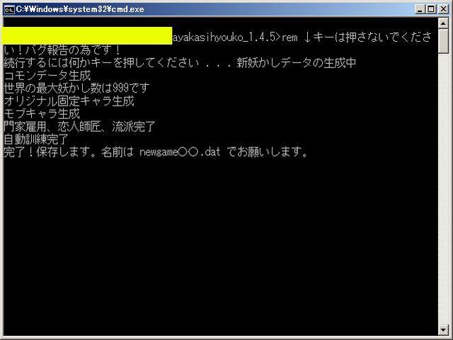 kouryaku1_01.jpg
