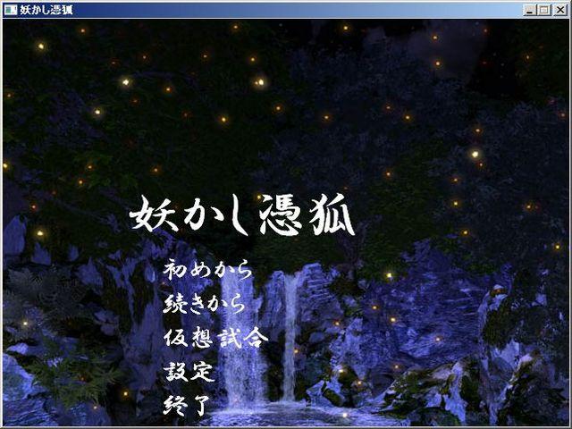kouryaku1_05.jpg
