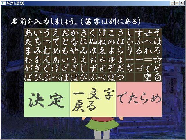 kouryaku1_09.jpg
