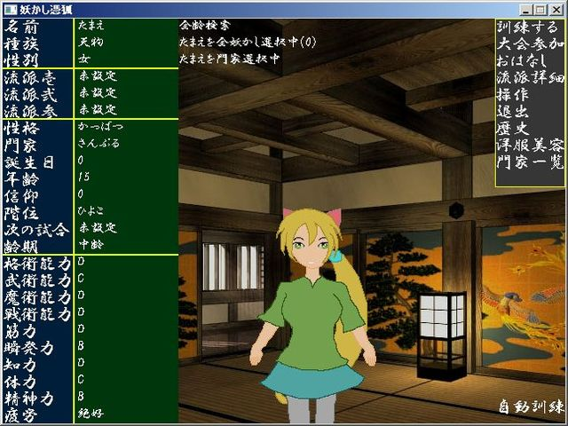 kouryaku2_01.jpg