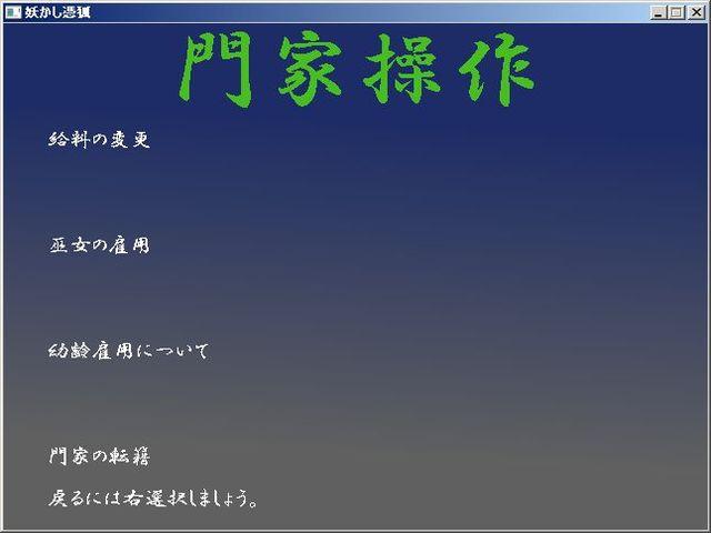 kouryaku2_09.jpg