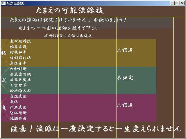 kouryaku2_12.jpg