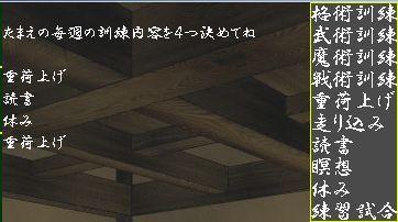 kouryaku2_15.jpg