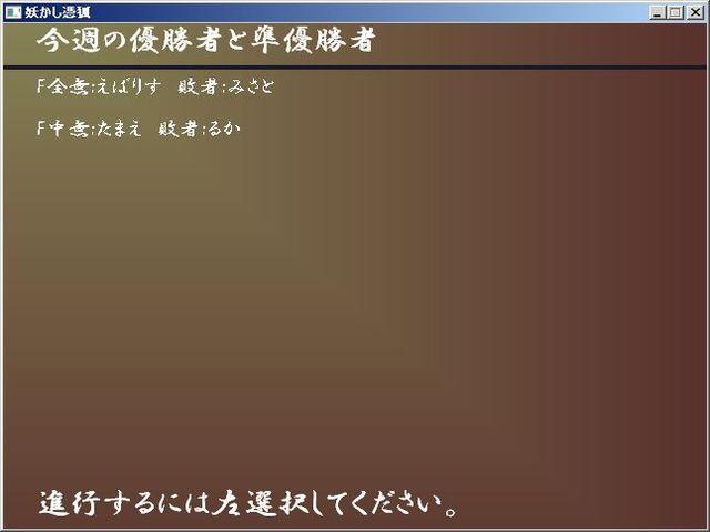 kouryaku2_19.jpg