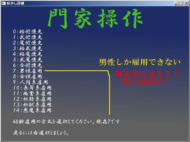 kouryaku2_22.jpg