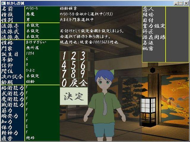 kouryaku2_25.jpg