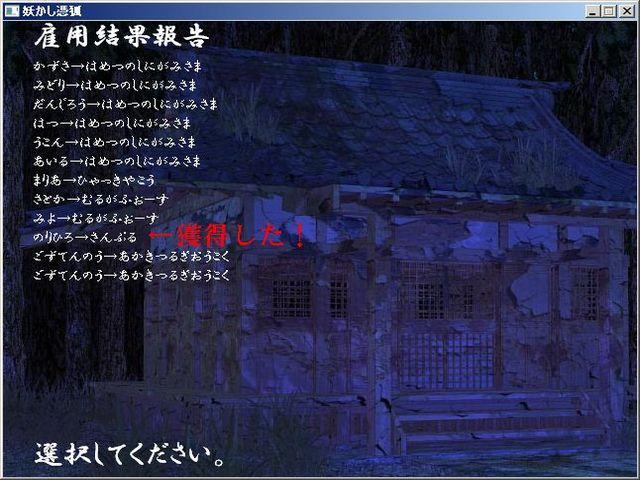 kouryaku2_28.jpg