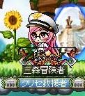 Maple131218_234635.jpg
