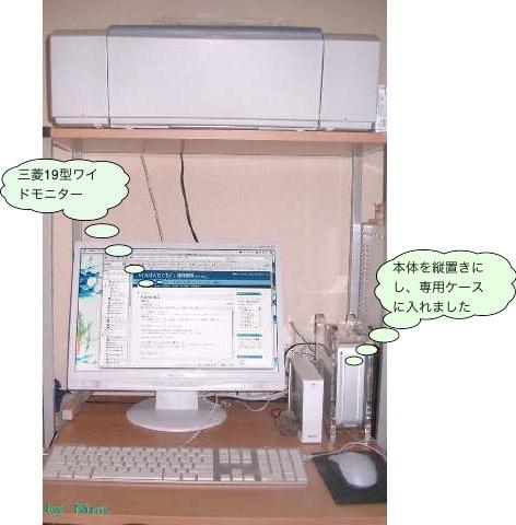 macmini03.jpg