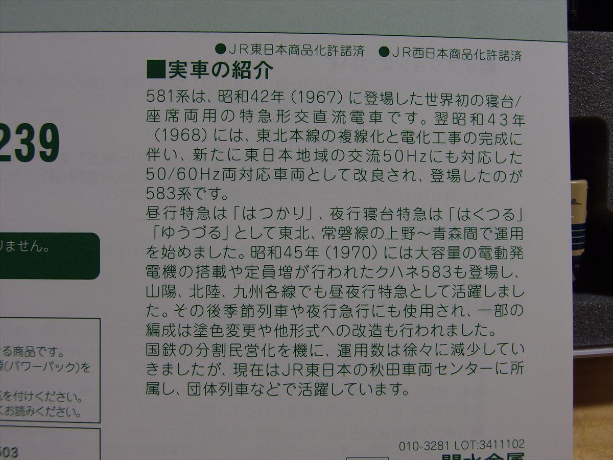 OLY05152_R.jpg
