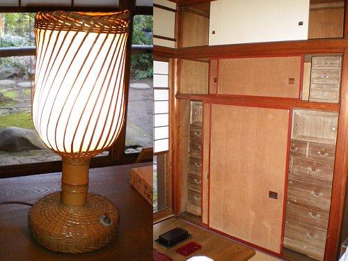 林芙美子邸・書斎2
