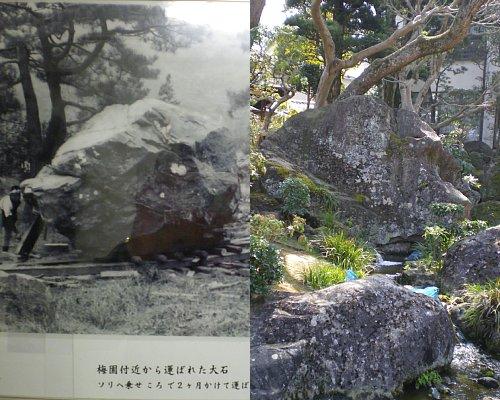 起雲閣・根津の大石