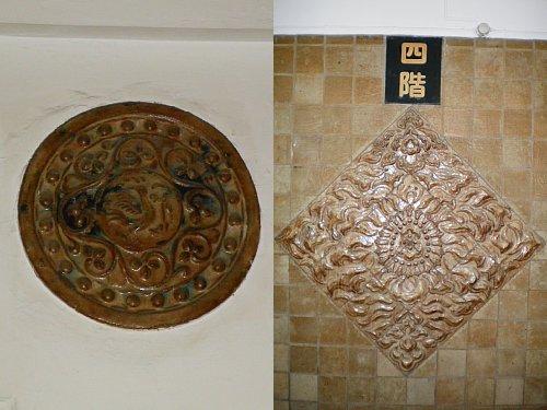 神奈川県庁舎・装飾タイル