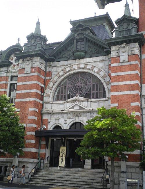 横浜市開港記念会館・外観