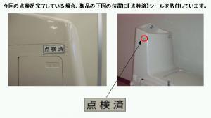 pht20_convert_20130221122926.jpg