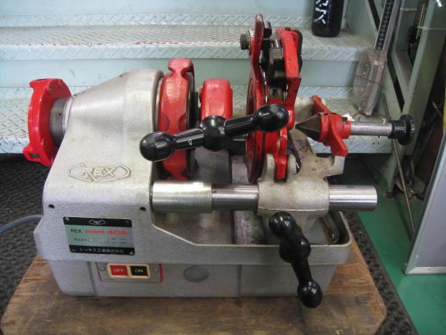 レッキス REX パイプマシン ねじ切り機 pipe threading machine mini 40A 2