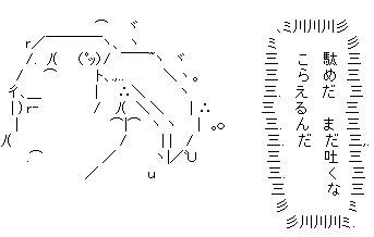 faf94b9f.jpg