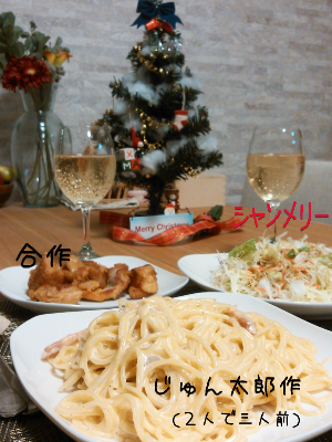 fc2_2013-12-24_19-58-43-544.png
