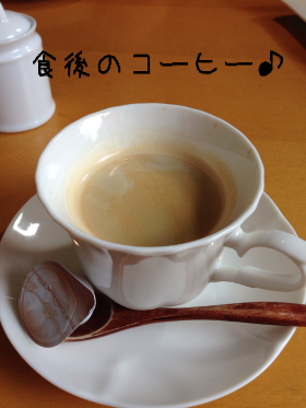 fc2_2014-01-14_00-09-51-340.png