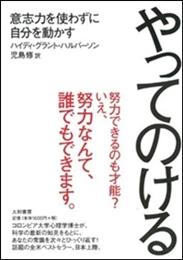 20140120(1).jpg