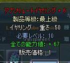 new_rohan0111193704585.jpg