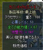 new_rohan0111193709107.jpg