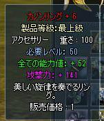 new_rohan0111193712748.jpg