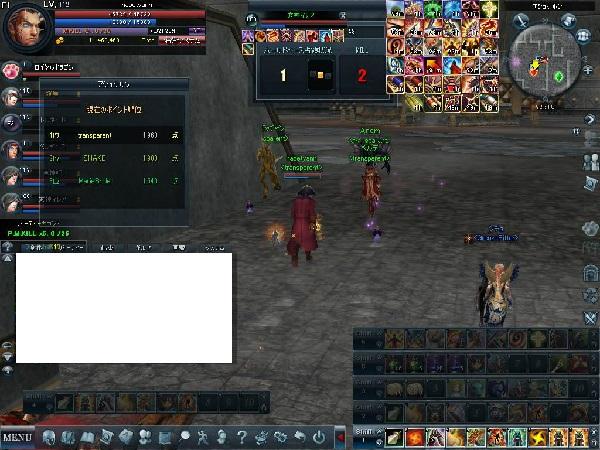 new_rohan0111221012072.jpg