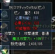 new_rohan1230230336369.jpg