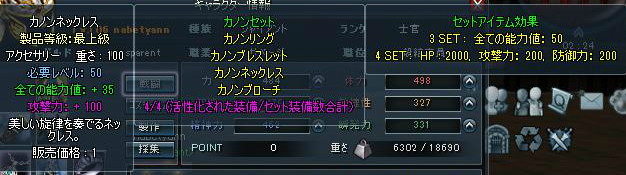 new_rohan1231022402303.jpg