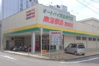 nankaimiyazaki