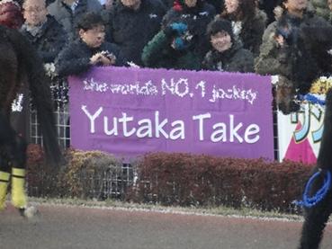 takeyutaka.jpg