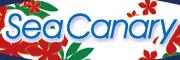 【seacanary】シーキャナリーのWebサイト