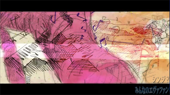 eva_f_2013_s_10233s.jpg