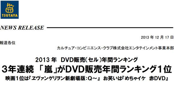 eva_f_2013_u_167.jpg