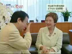 中山恭子先生と青山氏