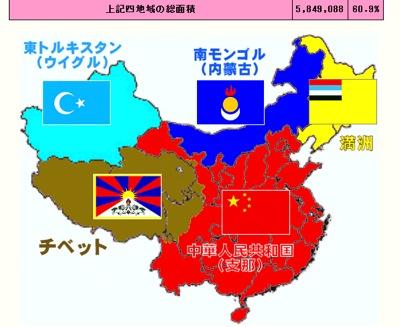 今日のChina領土