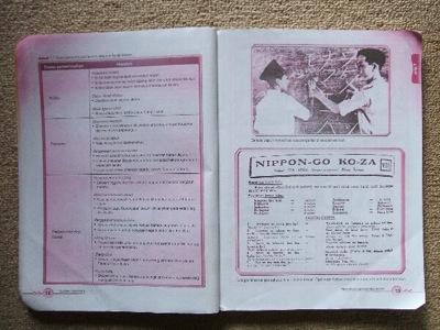 日本語講座