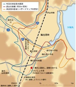 釜石津波03