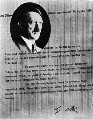 NE式の初回実験で送られたヒトラーの祝電